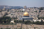 Jerusalem The center of he World Isael Jerusal the ecnter of the word