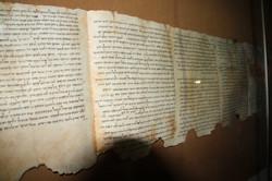 Dead Sea Scrolls.JPG