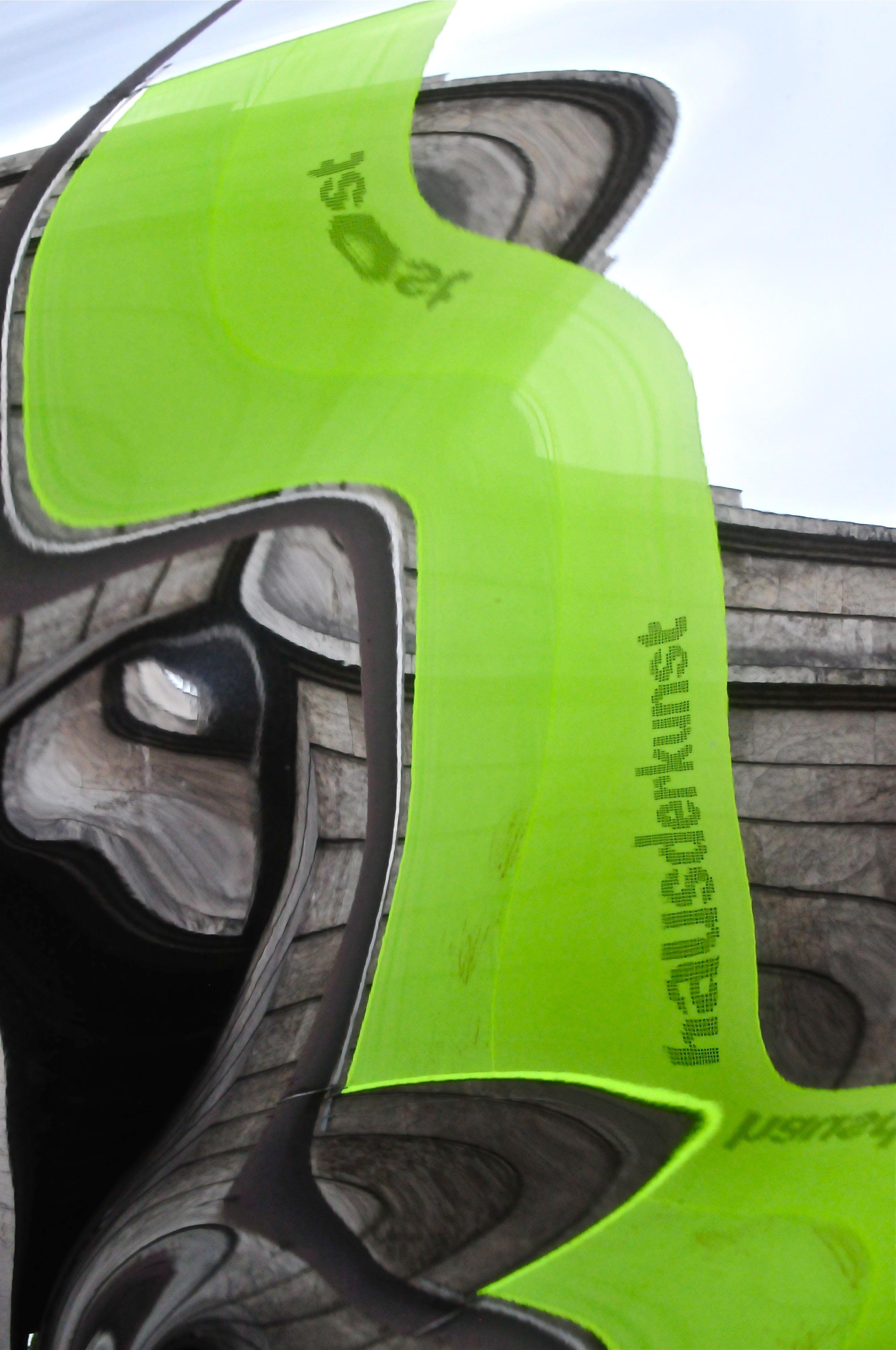 HDK Green Wash 1