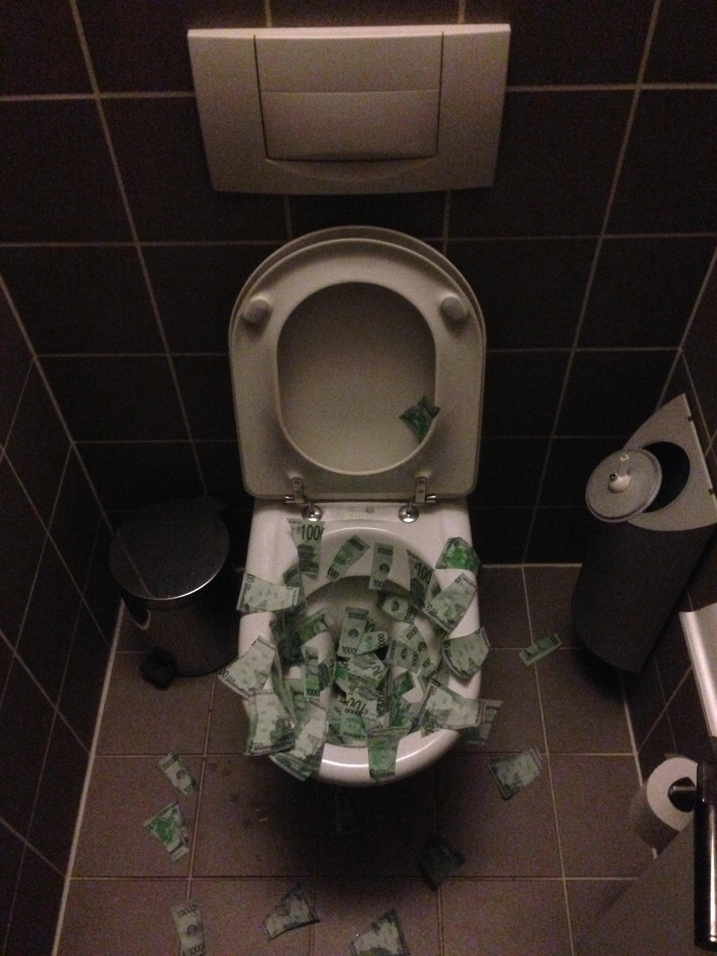 UBS Flush