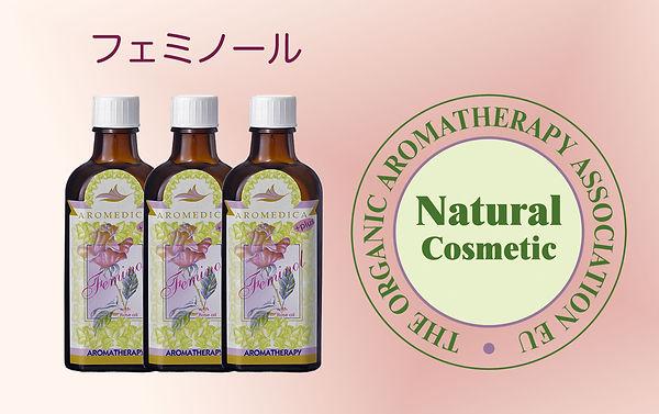 Feminol-natural-cosmetics.jpg