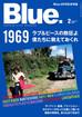今月発売Blue.サーフマガジン