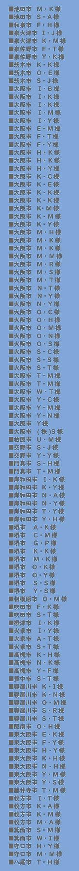 27.大阪府.png