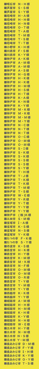 28.兵庫県.png