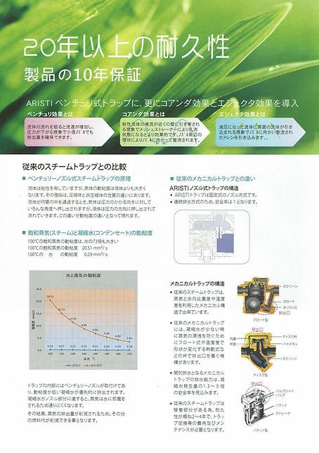 CCF_000091_004.jpg