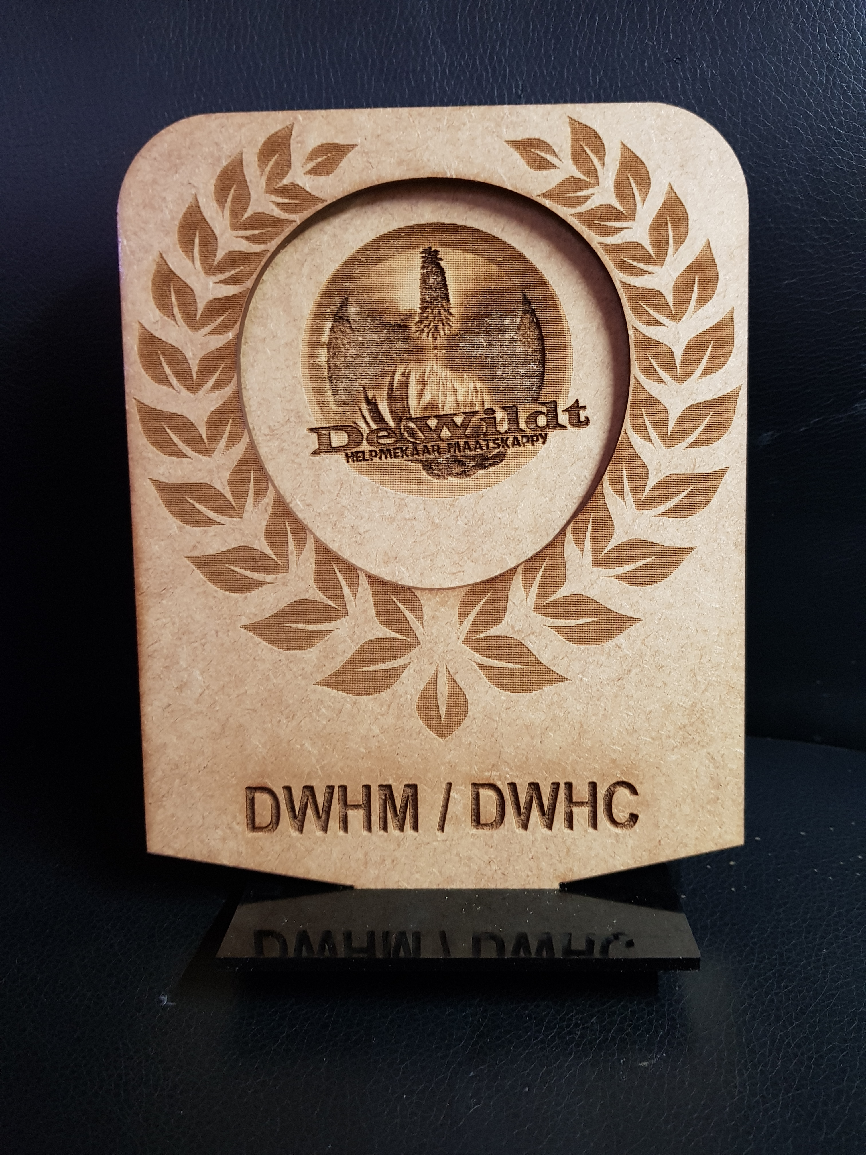 DWHC TROPHY 2018.jpg