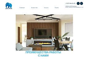 Снимок веб-страницы_29-4-2021_201652_www