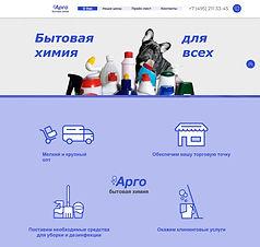 Снимок веб-страницы_24-6-2021_121941_www