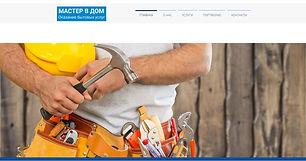 Снимок веб-страницы_29-4-2021_202226_www