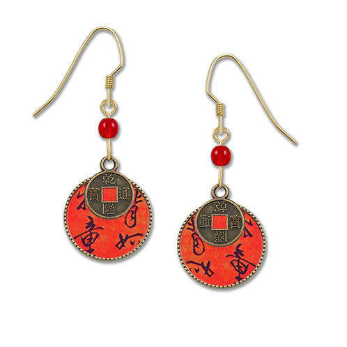 Red Asian pattern w coin charm