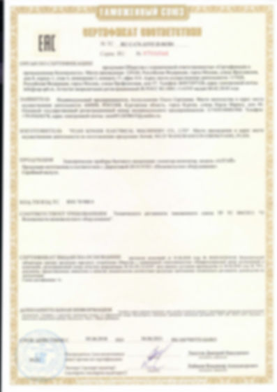 сертификат АЛТАЙ18.jpg