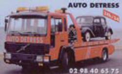 auto_detress_2