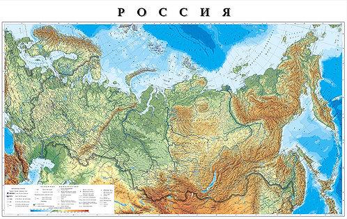 Карта России Физическая
