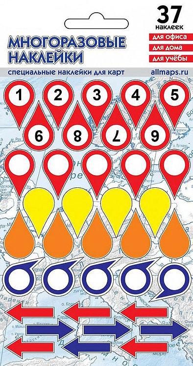 Многоразовые наклейки для настенных карт (37 штук)