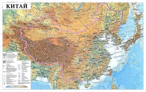 Карта Китая Физическая