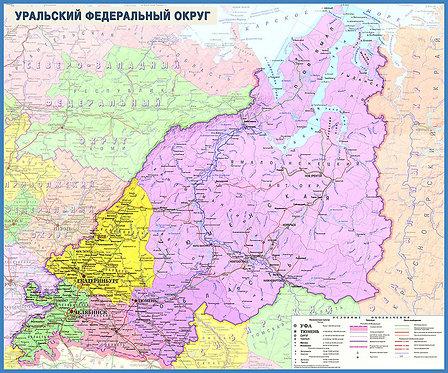 Карта Уральского Федерального округа