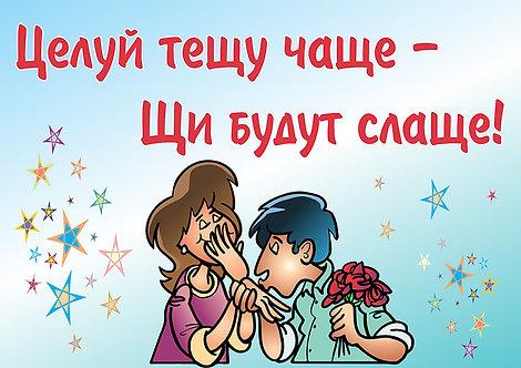 Свадебный плакат 13