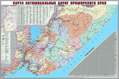 Карта Автомобильных дорог Приморского края