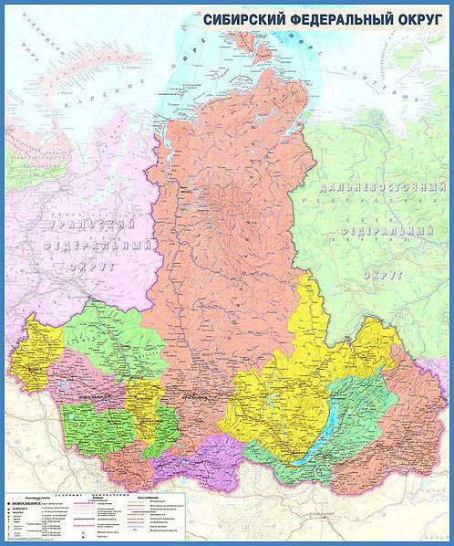 Карта Сибирского Федерального округа