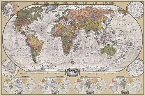 Карта Мира Политико-Историческая