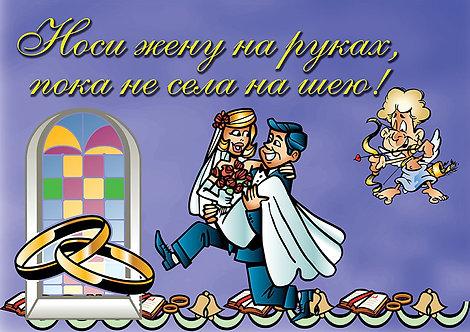 Свадебный плакат 1