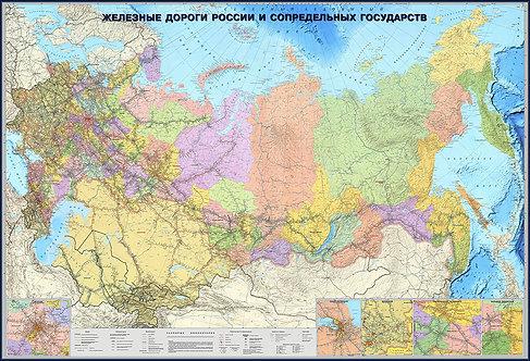 Карта Железных Дорог России и сопредельных государств
