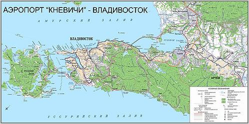 "Карта Аэропорт ""Кневичи"" - Владивосток"