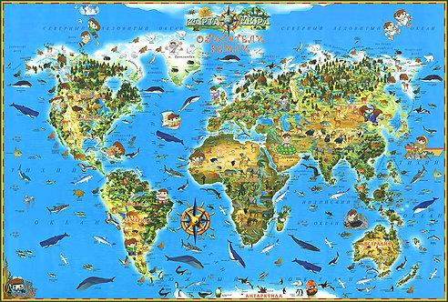 """Карта Мира """"Обитатели Земли"""" детская"""