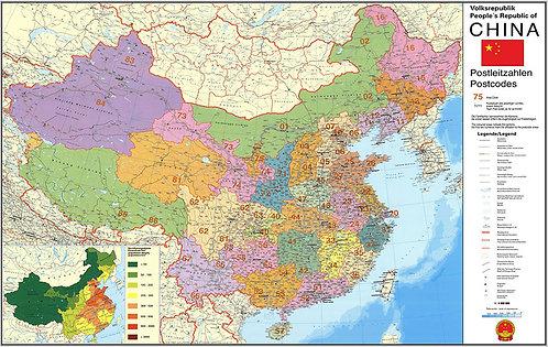 Карта Китая Административная на английском языке