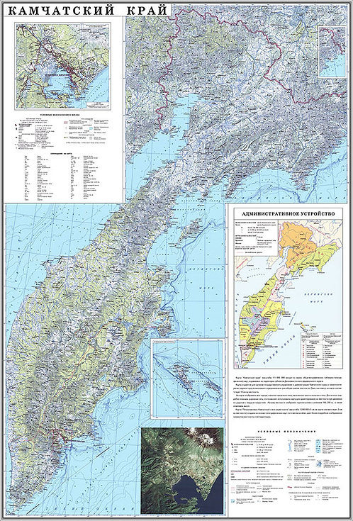 Карта Камчатского края