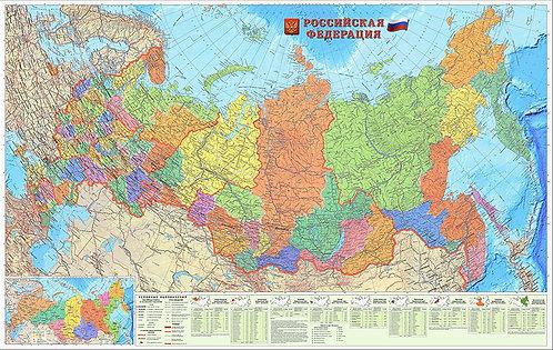 Карта России Административная