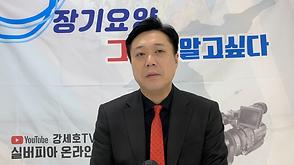 송재혁 sumnail.png