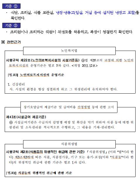 지표17-2.png
