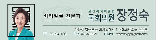 장정숙보도자료3.png