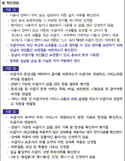 지표28-2.png