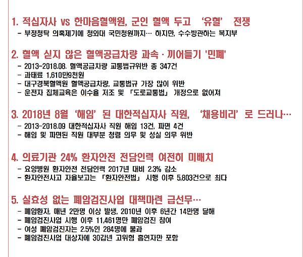 김승희 표4.png