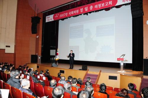 서산인터넷뉴스2