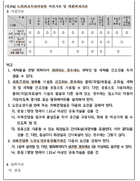 지표13-2.png