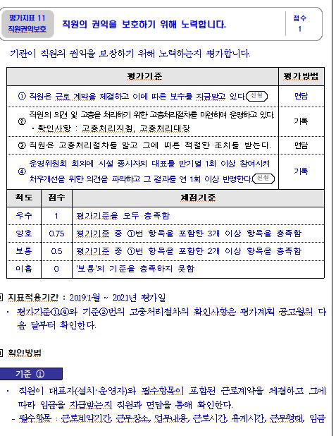 지표11-1.png