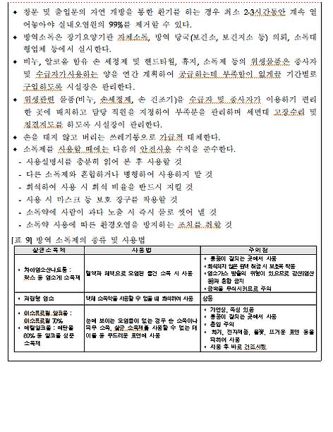 지표18-12.png