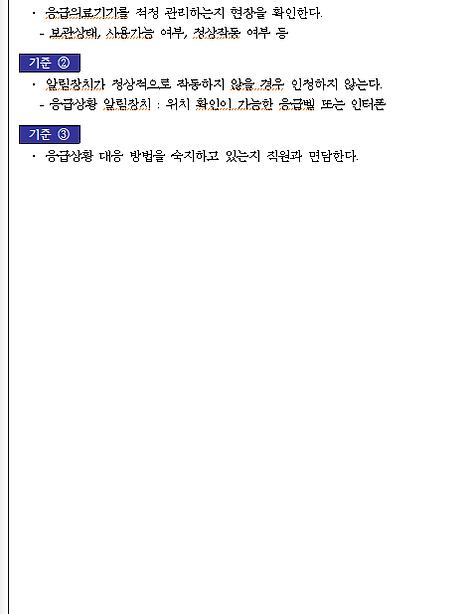 지표23-2.png