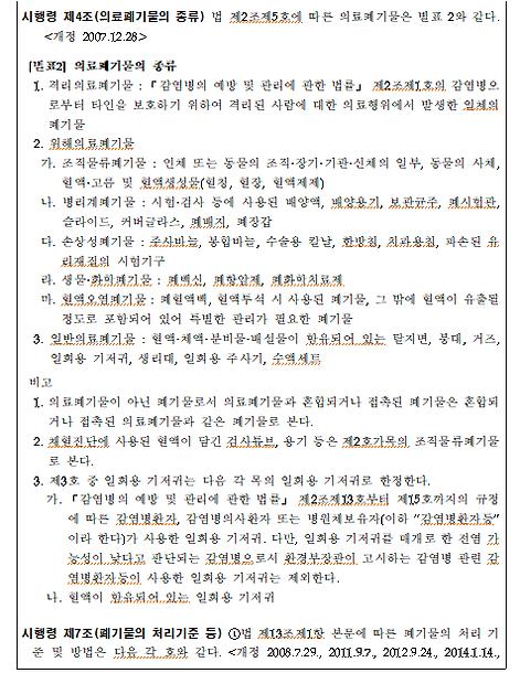 지표18-6.png
