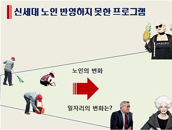 김승그림1.png