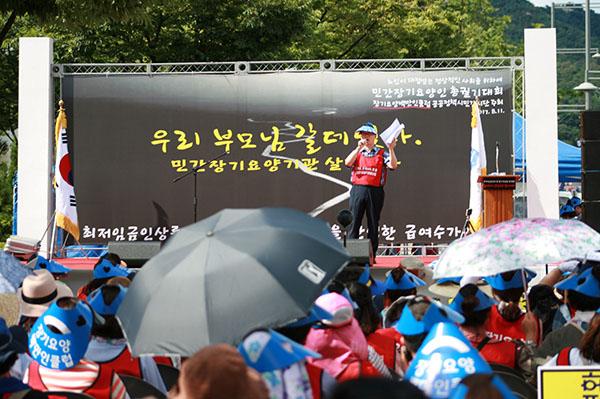 서울의 소리