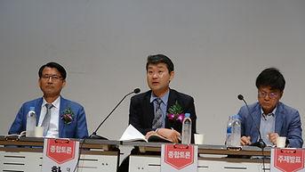 지정토론 백승재 변호사.JPG