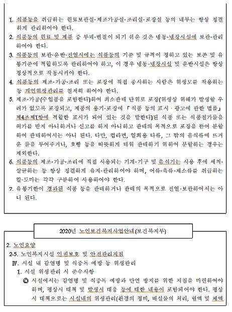 지표17-3.png
