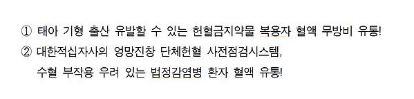 장정숙표3.png