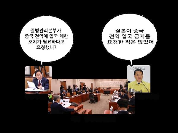 3p-주광덕-박능후.png