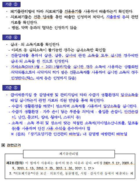 지표18-3.png