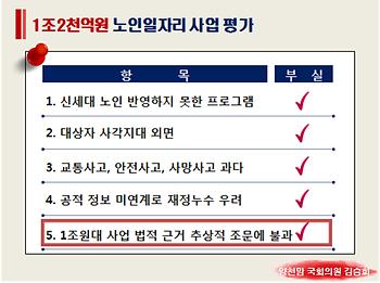 김승희그림4.png